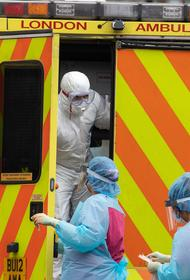Количество жертв COVID-19 в Британии превысило 45 тысяч