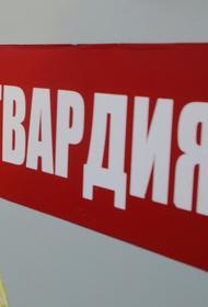 Сотрудник Росгвардии спас девочку во время пожара в московской квартире