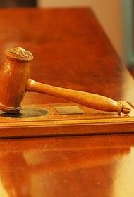 Семья умершего после задержания полицией Джорджа Флойда подала в суд на власти Миннеаполиса