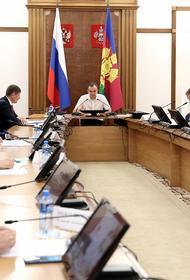 Губернатор Кубани: нужно пересмотреть концепцию энергоснабжения края
