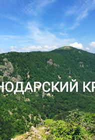 Население Краснодарского края: численность, гендерная и возрастная структура, прогноз до 2024 года