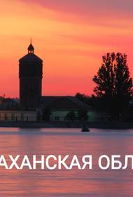 Население Астраханской области: численность, гендерная и возрастная структура, прогноз до 2024 года