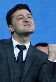 Зеленский призвал украинцев сплотиться, чтобы вернуть территории и противостоять «российской агрессии»