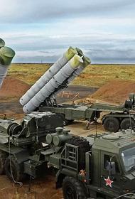 Турция пообещала России защитить данные по С-400