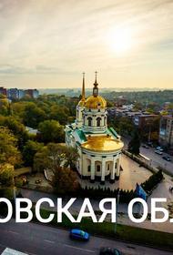 Почему население Ростовской области будет сокращаться