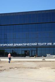 Драматический театр в Магнитогорске станет одним из самых современных в России