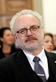 Президент Латвии опроверг слухи о фактах своей биографии