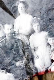 В ночь на 17 июля 1918 года была расстреляна царская семья