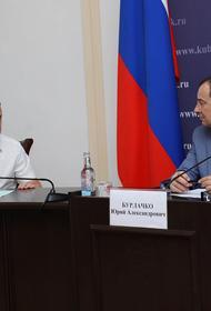 Поддержку бизнеса и развитие туризма обсудили в Совете законодателей РФ