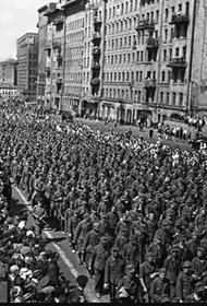 В этот день в 1944 году по Москве под конвоем прошли 57 тыс. военнопленных немцев