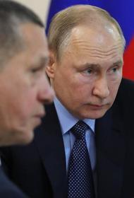 Трутнев сообщил, что Путин в ближайшее время примет решение о назначении губернатора Хабаровского края