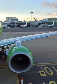 Против Украины начали расследование по делу о крушении малазийского Boeing