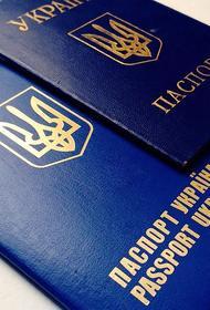 На Украине откладывают отказ от русского языка в школьном образовании