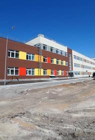 В  Магнитогорске откроют новую школу