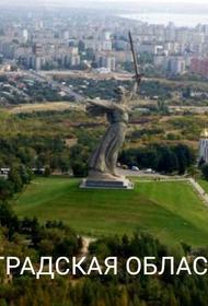 Население Волгоградской области: численность, гендерная и возрастная структура, прогноз до 2024 года