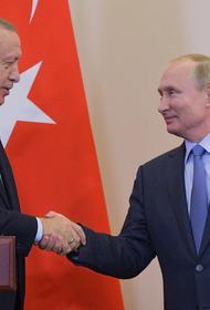 Песков рассказал, чем похожи Путин и Эрдоган