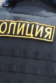 В Москве избили сотрудника полиции