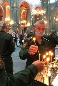 Минобороны РФ отмечает день памяти преподобного Сергия Радонежского
