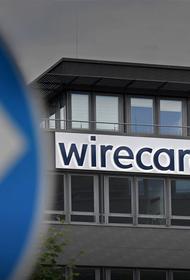 Топ-менеджер крупнейшей немецкой компании мог сбежать в Белоруссию
