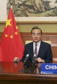 Глава МИД Китая о США: «Они утратили разум, нравственность и доверие»