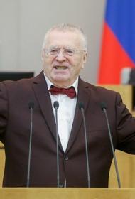 Жириновский назвал дату назначения врио губернатора  Хабаровского края