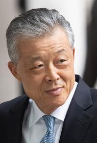 Посол Китая опроверг заявления о геноциде уйгуров