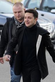 Зеленский решил отдохнуть от государственных забот на «даче Хрущева»
