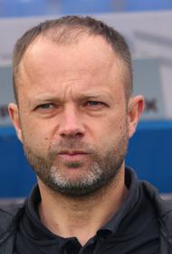 Главный тренер «Урала» Дмитрий Парфёнов подал в отставку после поражения от «Химок»