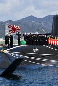 Токио вновь берет курс на милитаризацию
