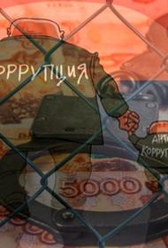 Что делать с коррупцией в России. Часть 9