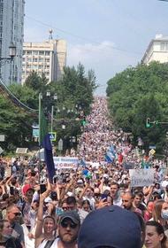 Сторонники Фургала провели сегодня новую акцию и потребовали перенести суд над губернатором в Хабаровск