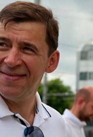 Свердловский губернатор продлил действие указа об особом режиме до 27 июля