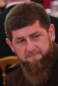 США ввели санкции против Рамзана Кадырова