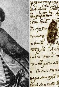 В этот день в 1653 году русское посольство прибыло в столицу запорожцев