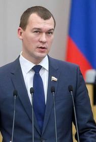 Госдума рассмотрит вопрос о прекращении полномочий Михаила Дегтярева во вторник