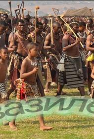 «Закон - это я». Мсвати III - Чрезмерно «законопослушный» король Свазиленда