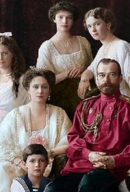 Экспертиза подтвердила: «екатеринбургские останки» принадлежат царской семье Романовых