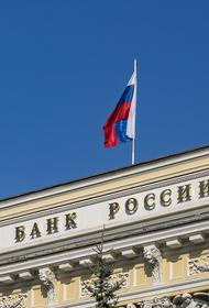 Предсказан возможный негативный эффект в случае деноминации рубля властями РФ