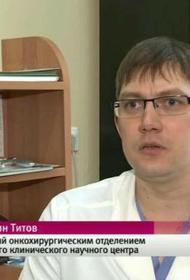 Врач-онколог сообщил, почему нет эффективной вакцины от рака