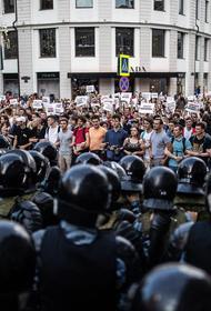 Россиян беспокоит политическая несправедливость