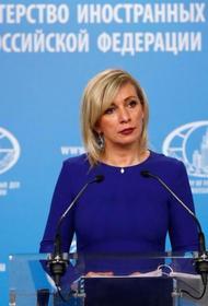 Захарова: порядка 60 тысяч россиян с 7 апреля вернулись на родину вывозными рейсами