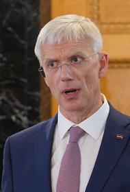 Премьер-министр Латвии: Мы вправе получить 10 млрд евро из фондов ЕС