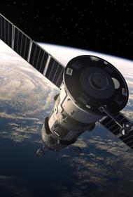 Космическая стратегия Китая охватывает всю планету