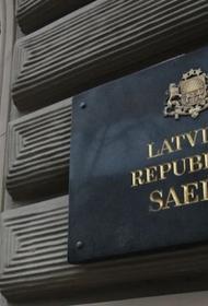 Сейм Латвии одобрил аннулирование ВНЖ за нарушения самоизоляции
