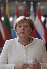 Меркель сообщила, что довольна итогами саммита ЕС