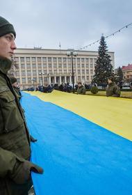 Политолог предсказал Украине возможную судьбу распавшейся на части Югославии