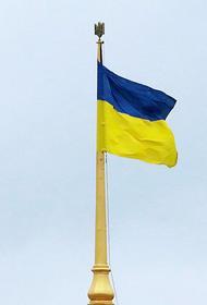 Историк из Киева заявил, что все боги, герои и пророки имеют украинское происхождение