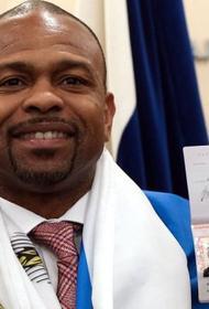 Боксер Рой Джонс получил гражданство России для погашения долгов в США