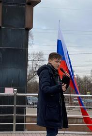 Никакой «дистанционки» нет: десятиклассник из Красноярска выступает против дистанционного обучения