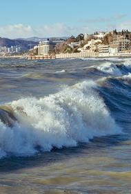 В Сочи предупредили об опасности в связи с погодными условиями